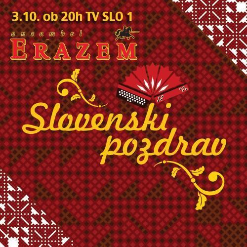 slovenski pozdrav